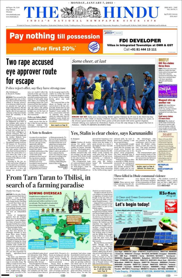 Newspaper The Hindu (India)  Newspapers in India  Monday's