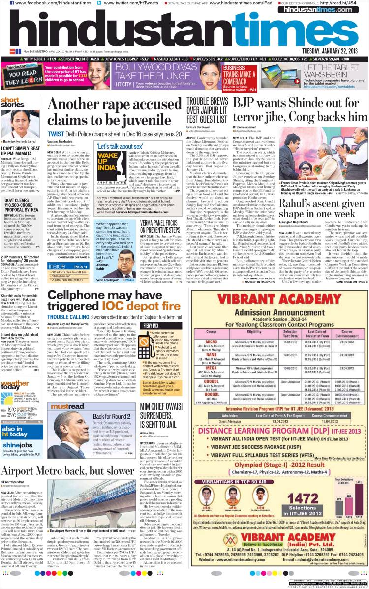 hindustan times paper in english Connecting people through news all-you-can-read digital newsstand with thousands of the world's most popular newspapers and magazines vast selection of top stories in full-content format available for free.