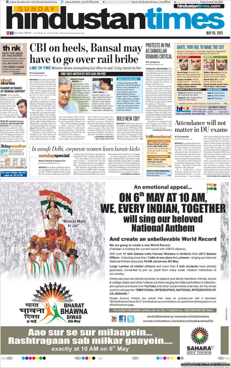 indian english news paper online Free online hindi to english online translation service the hindi to english translator can translate text, words and phrases into over 100 languages.